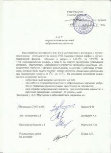 Адм Верфи